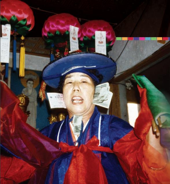 Bir tarikat Güney Kore'yi nasıl ele geçirdi: Sermaye ve gericilik her yerde kol kola! ekran resmi 2016 11 01 17