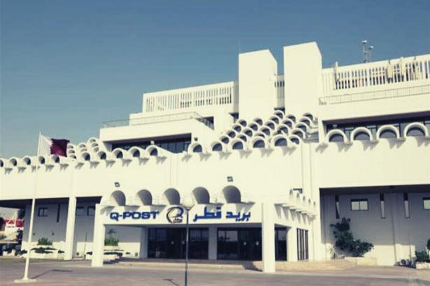 Üç ülkeden Katar'a posta servisini yeniden başlatma kararı