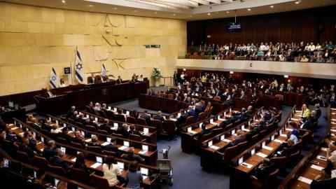 İsrail'de meclisin feshi onaylandı