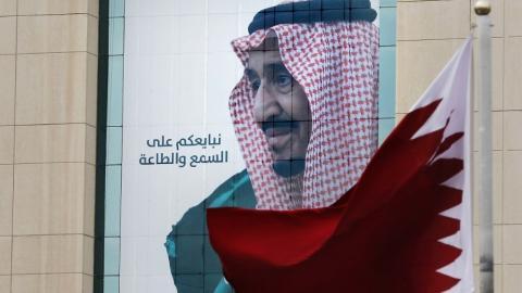 'Suudi Arabistan ile Katar ihtilafı sona erdirmek için ön anlaşma imzalamaya hazır'