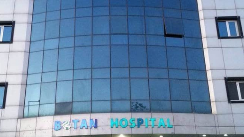 https haber sol org tr turkiye cizre icra dairesinden satilik doktor ilani 270193