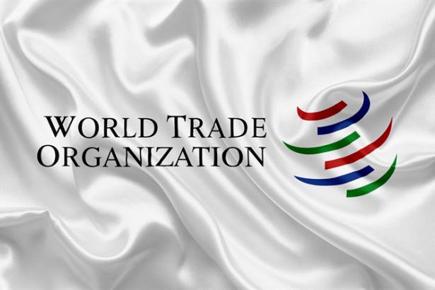 DTÖ: Türkiye ABD'nin ek vergilerini şikayet etti