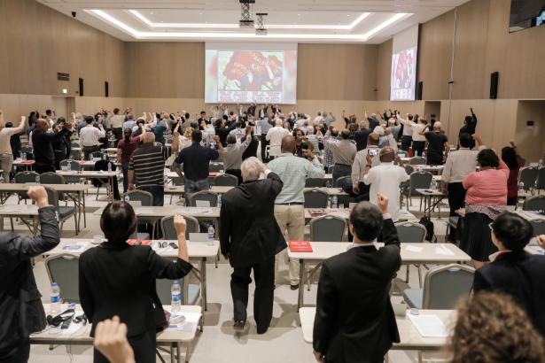 21. Uluslararası Komünist ve İşçi Partileri Toplantısı tamamlandı