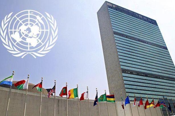Birleşmiş Milletler'den Gazze açıklaması